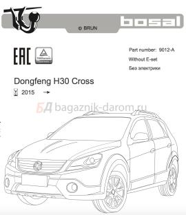 Фаркоп Bosal Russia на DongFeng H30 Cross арт. 9012A